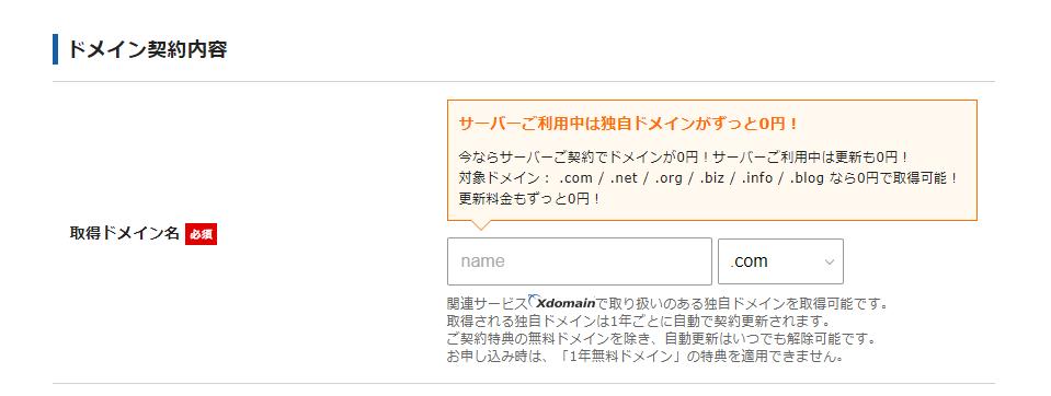 WordPress クイックスタート手順6