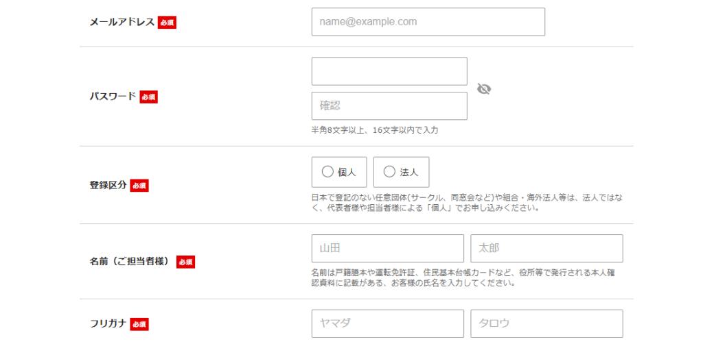 WordPress クイックスタート手順8