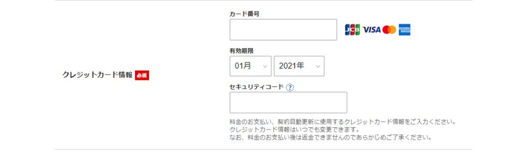 WordPress クイックスタート手順9